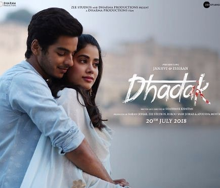 Check out the new poster of movie Dhadak introducing jhanvikapoorhellip
